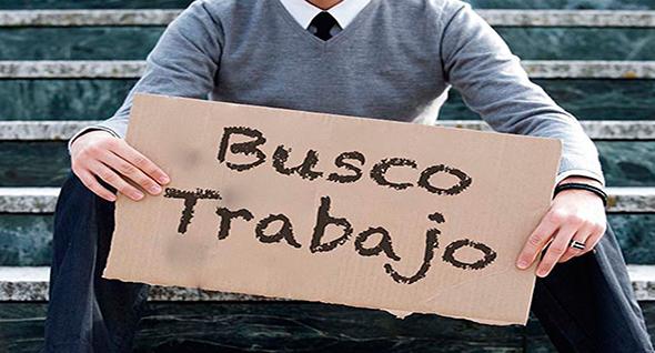 Si en algún momento de tu trayecto profesional llegas a quedarte sin trabajo, tienes derecho a hacer un retiro